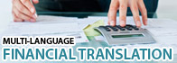 Hebrew Financial Translation
